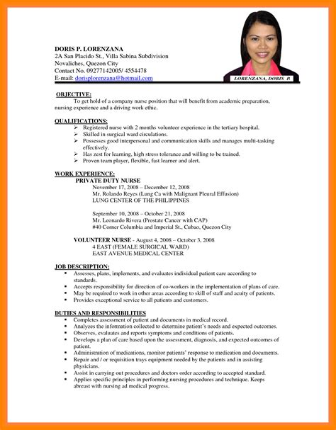 resume exles for a application 6 sle of cv for application edu techation