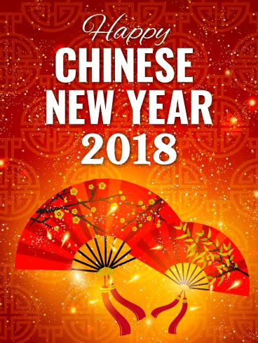 2018 happy chinese new year card birthday greeting
