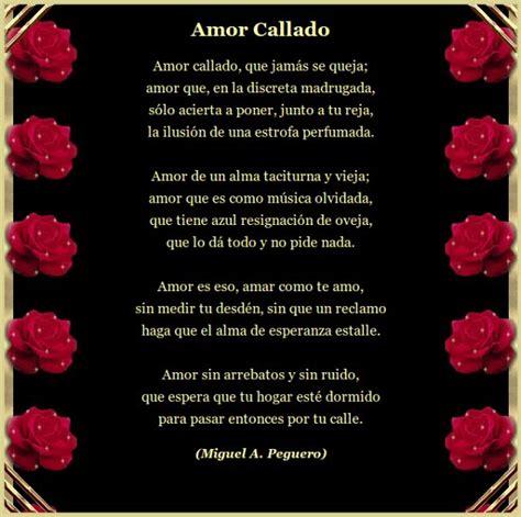 imagenes de amor y amistad y poemas poemas bonitas de amor y amistad gifs de amor