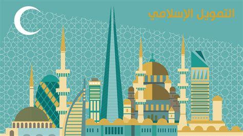 islamica italia le regole della finanza islamica spiegate