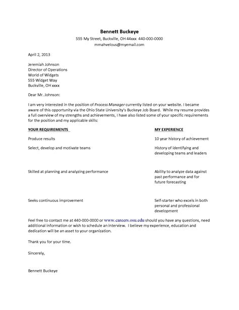 quintcareers cover letter resumes and cover letters the ohio state
