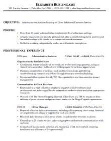 qualifications on a resume exles
