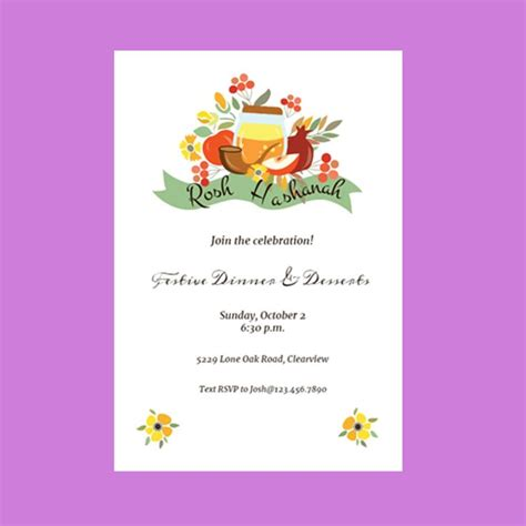 rosh hashanah cards templates 26 best rosh hashanah invitation templates images on