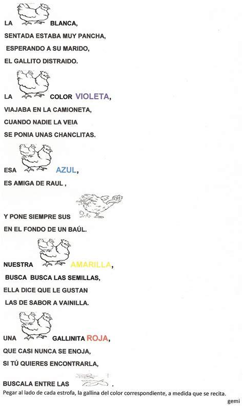 poemas infantil poemas cortos en ingles related keywords suggestions