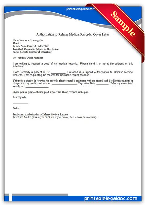 printable authorization release medical records