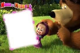 montaje fotografico masha el oso pon tu foto pixiz