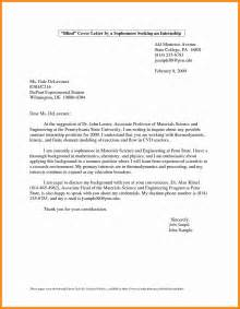 internship cover letter sle engineering sle internship cover letter 18 images 6 cover letter