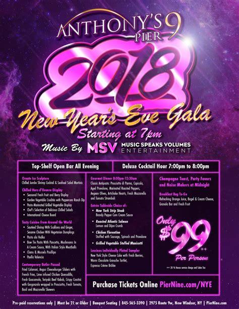 new year 2018 gala new year s gala 2018 anthony s pier 9 the bonura