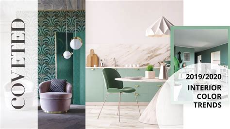 interior color trends  coveted magazine youtube