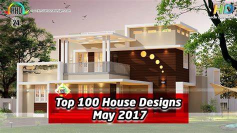 home design 2017 software 101 best house design trends may 2017 youtube