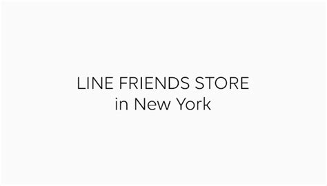 Line Friends Brown Choco Newyork Mousepad line friends store opens in new york s times square line corporation 新闻动态