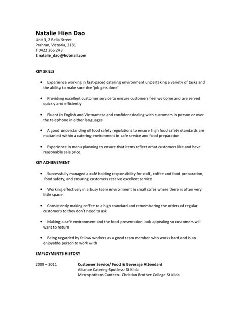 dietary aide resume no experience dietary aide cover letter sample