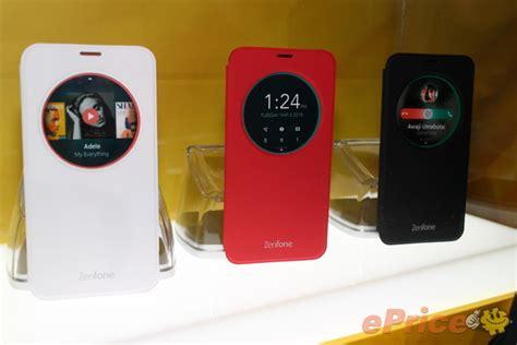 Zagbox Flip Cover Asus Zenfone 2 Selfie 2015 55 Inch Zd551 Merah asus zenfone 2 launches in taiwan 4gb ram model included