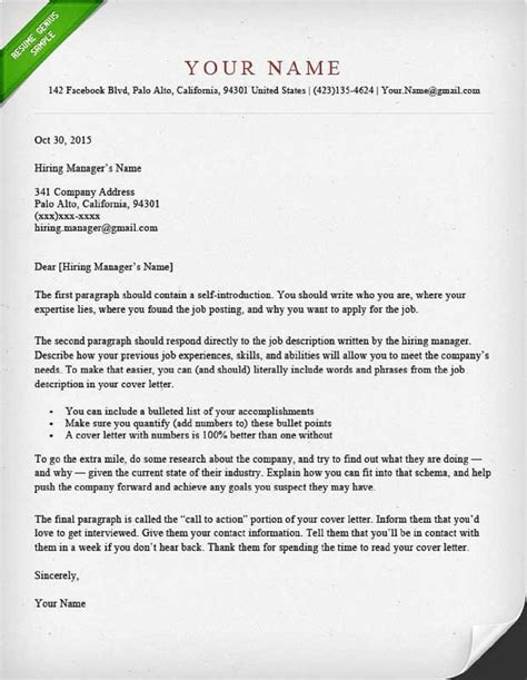 how to wrie a cover letter how to write a cover letter guide with sle how can done