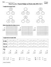 18 best images of 2nd grade number bonds worksheets