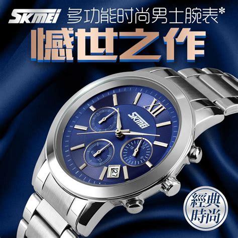 Jam Tangan Pria Casual Stainless Tahan Air 30m Skmei 9118cs skmei jam tangan analog pria 9097cs black jakartanotebook