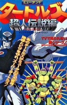 mutant turtles choujin densetsu hen episodes
