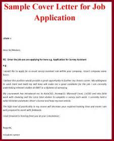 Sample Resume Cover Letter For Applying Job sample samples cover letter for receptionist job sample resumes