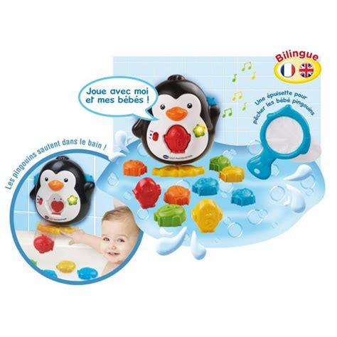 si鑒e de bain vtech 1 2 3 plouf dans le bain jouets b 233 b 233 maxi toys