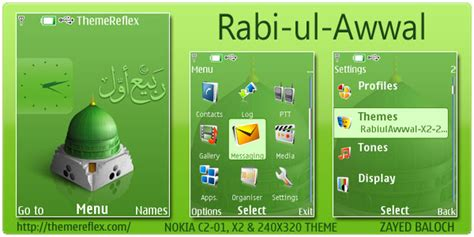 islamic themes nokia x2 theme nth nokia x2 02 casinocancer
