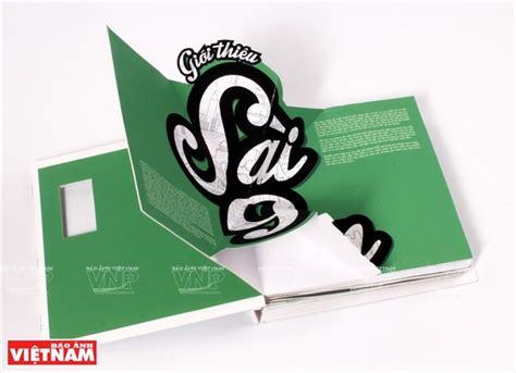 sahri syari pop up saigon en 3d dans un guide pop up illustr 233