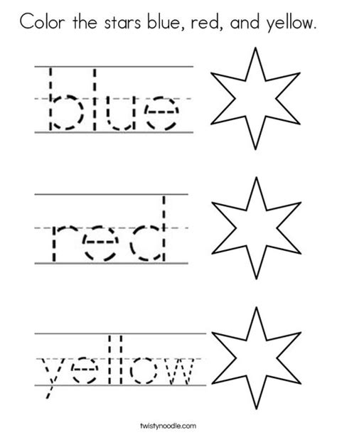yellow star coloring page color the stars blue red and yellow coloring page