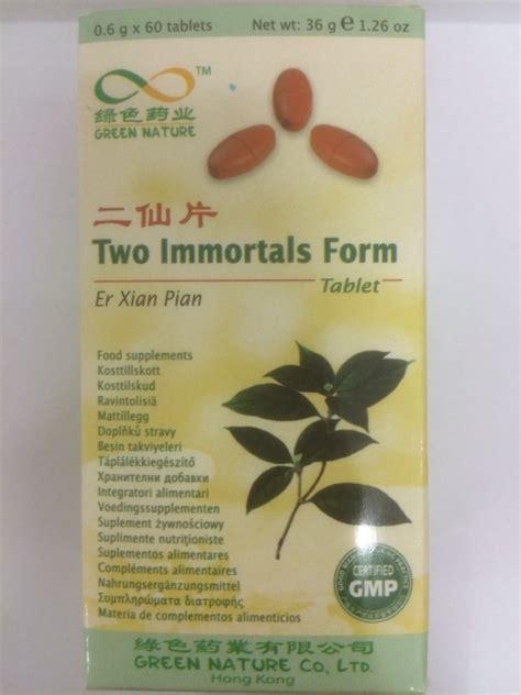 Ba Ji Tian Morinda 600 Gram er xian pian two immortals form tablets pian