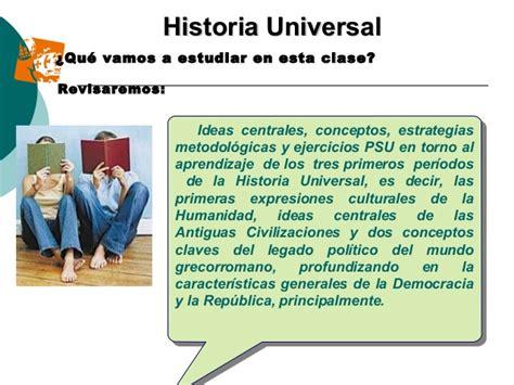 historia universal del la 8499089496 historia universal 1 intensivo