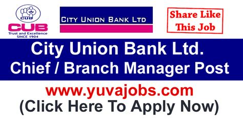 city union bank banking cub recruitment 2017 for chief branch in cub
