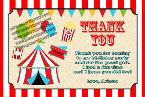 circus invitations general prints