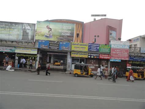 krishnaveni theatre thyagaraya nagar chennai reviews