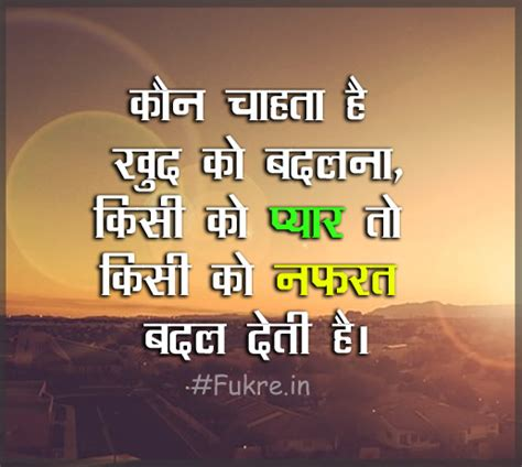 whatsapp wallpaper quotation punjabi fukre dp status amazing photo