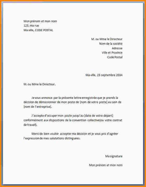Exemple De Lettre De Démission En Arabe Modele Facture Anglais Document