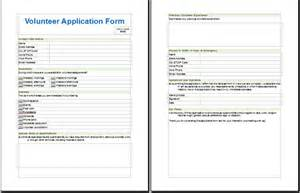 medical services volunteer application form printable