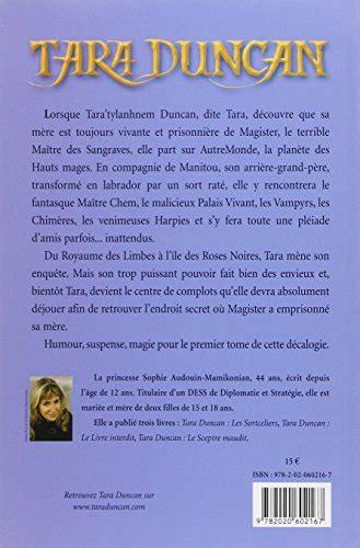 libro sophie tome 5 libro tara duncan tome 1 les sortceliers di sophie audouin mamikonian