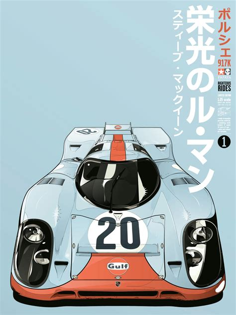 gulf porsche wallpaper inside the rock poster frame blog le mans porsche 917k