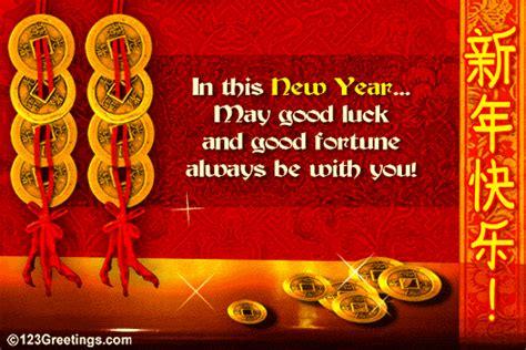 somewhereovertherainbow happy chinese new year