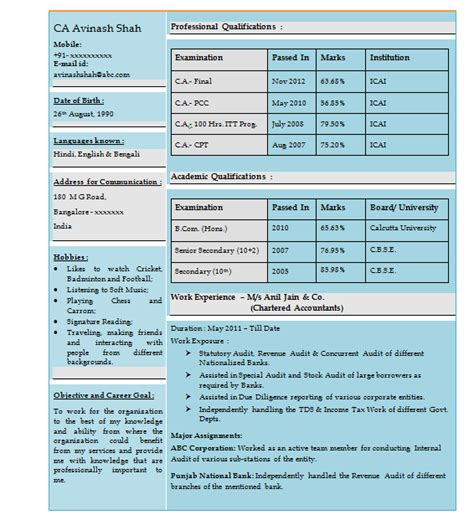 Chartered Accountant Resume Sample by Over 10000 Cv And Resume Samples With Free Download