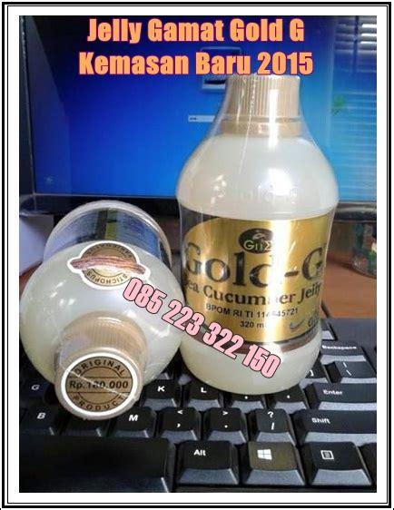 Jelly Gamat Gold G Sea Cucumber Obat Usus Buntu Radang Usus Berst cara mengobati usus buntu tanpa operasi cara mengobati
