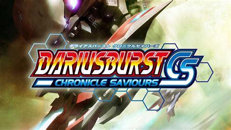 Dariusburst Chronicle Saviours dariusburst chronicle saviours review