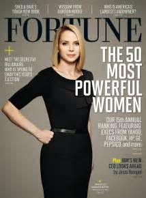 marissa mayer in vogue style and substance visual therapy
