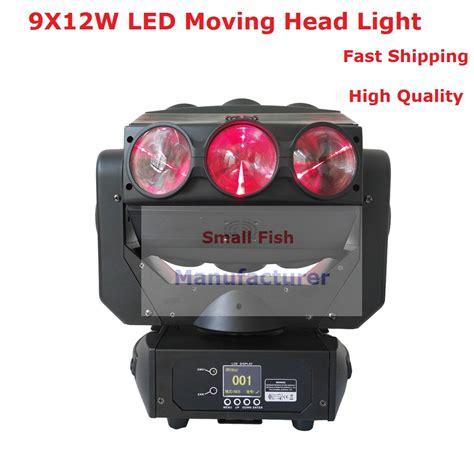 Lu Led Motor Endlesslite 2017 cheap price 9x12 led beam moving light 130w disco dj laser effect light for