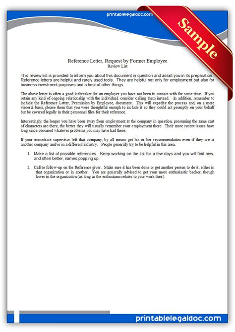 printable reference letter requested employee