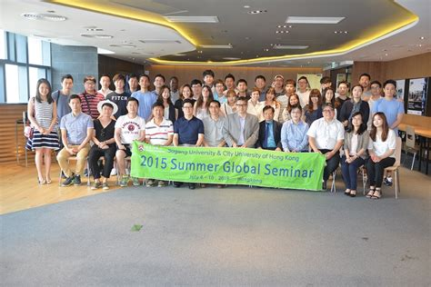 Day In The Bay Mba 2015 by 2 Day Summer Global Program Of Sogang International Mba