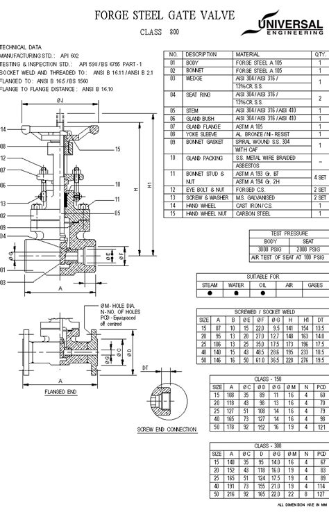 gate valve diagram universal valve