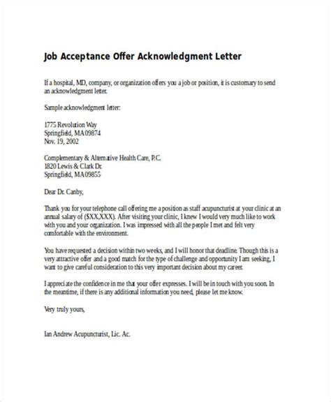 offer withdrawal letter format from employer search