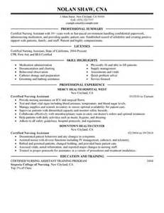 Patient Care Resume Sample Job Resume Sample Patient Care Assistant Resume Format