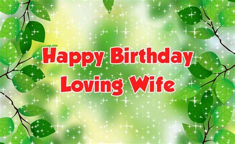 Glitter Happy Birthday Wishes Birthday Wishes For Wife
