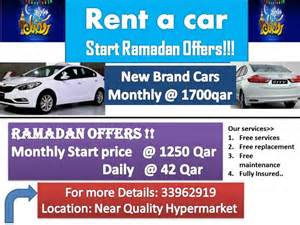 Car Lease Offers Qatar Qatar Ramadan Special Offers New Brand Car For Rent