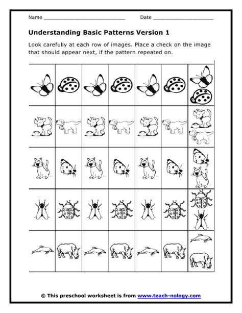 pattern sequencing activities math sequencing worksheets free math worksheetsmath